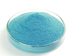 China Metal Oxide Materials High Purity Indium Tin Oxide Blue Powder 1kg supplier